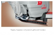 Аккумуляторная поломоечная машина COMAC Media 65Bt